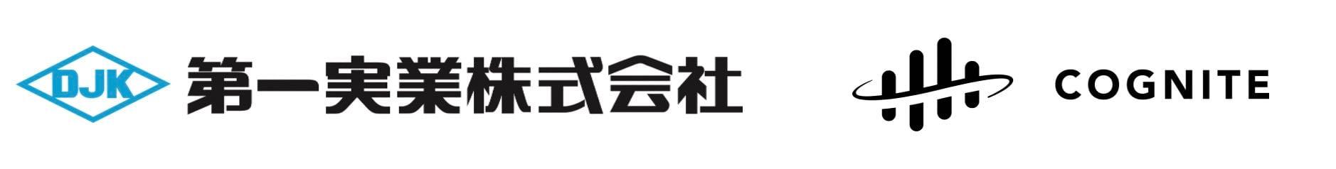 djk-cognite-logos