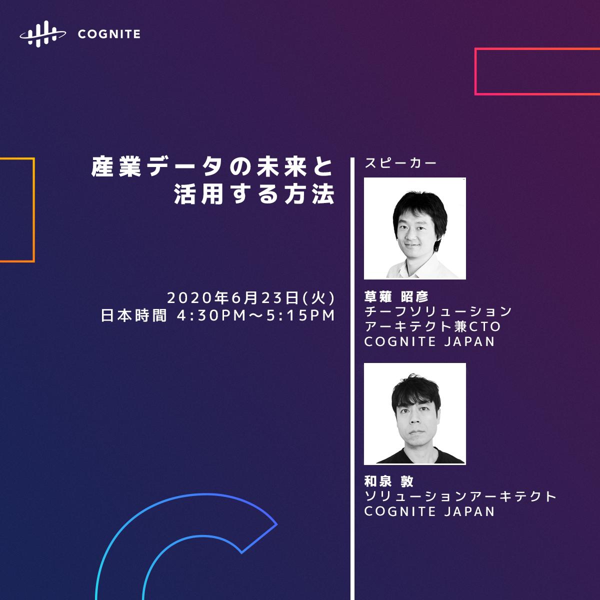 Japan roadmap webinar IG