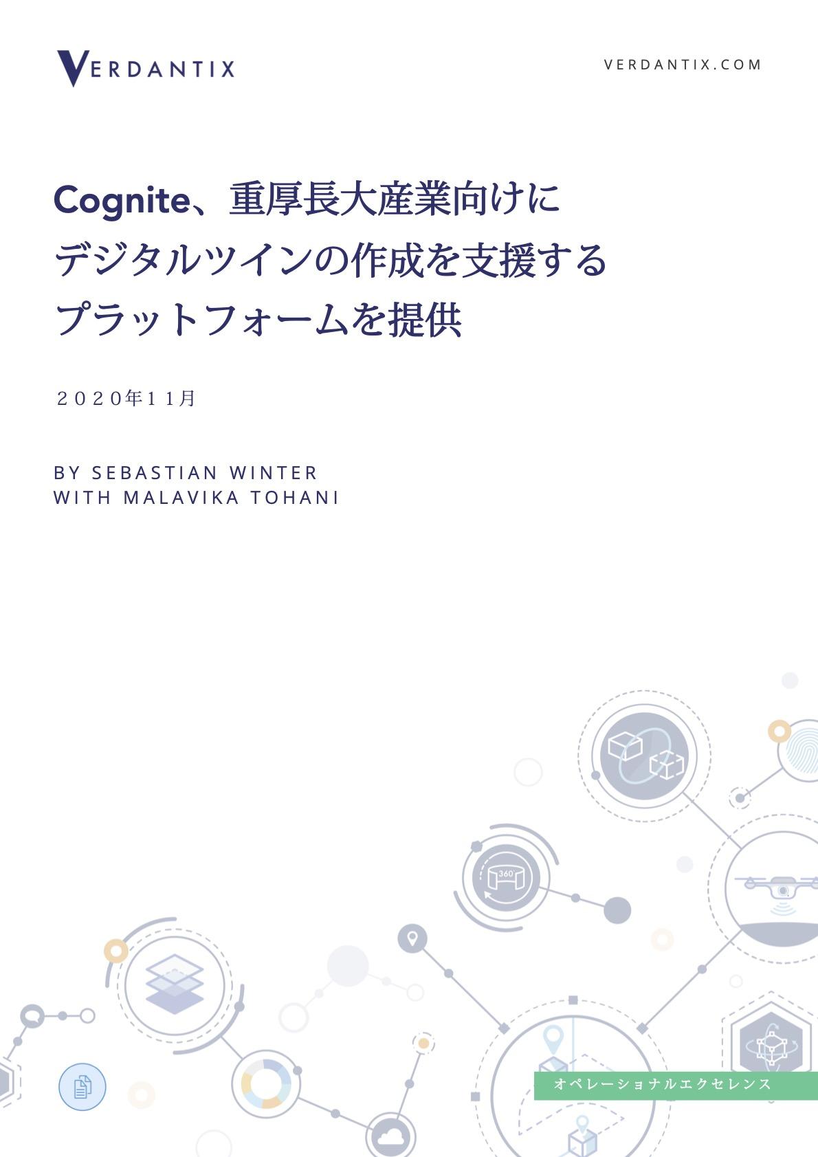 Japan_Verdantix_research