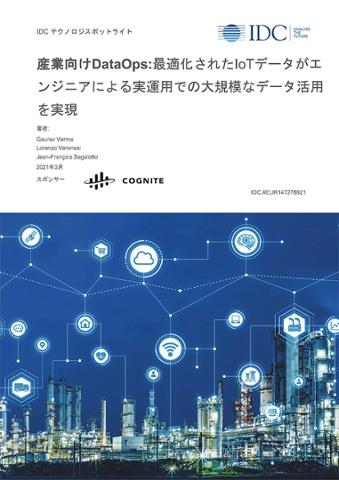 IDC-Cover